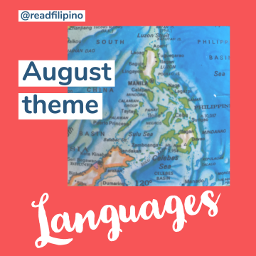 August Theme